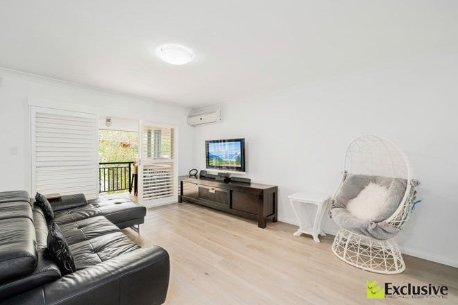 Picture of 123/23 George  Street, NORTH STRATHFIELD NSW 2137