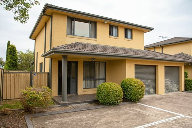 Picture of 2/12A Irrawang Street, RAYMOND TERRACE NSW 2324