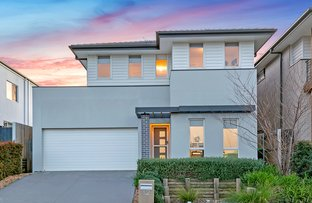 Picture of 12 Subiaco Rd, North Kellyville NSW 2155