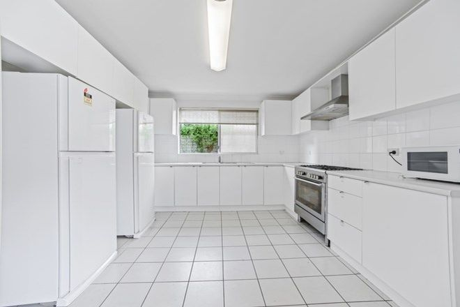 Picture of 35A Willis Street, KINGSFORD NSW 2032