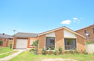 Picture of 82 Bulls Road, Wakeley NSW 2176