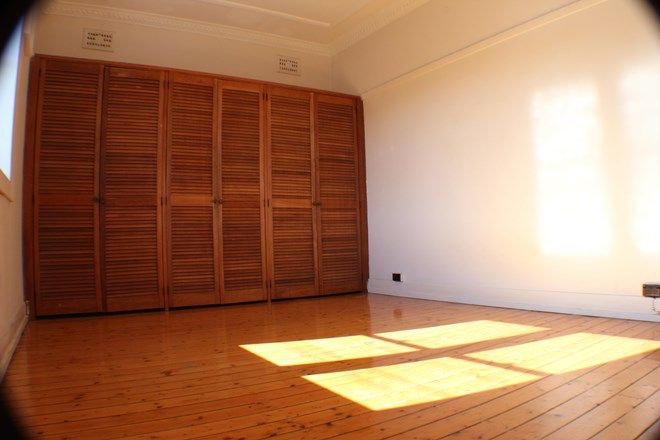 Picture of 5/171-173 Carrington Road, COOGEE NSW 2034