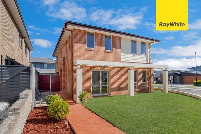 Picture of 32 Sebastian Crescent, COLEBEE NSW 2761