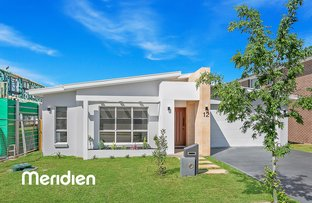 Picture of 12 Holstein Road, Box Hill NSW 2765