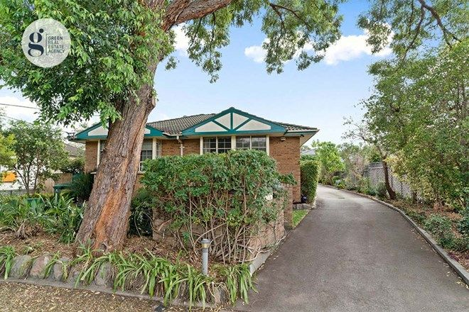 Picture of 3/27 Huxley Street, WEST RYDE NSW 2114