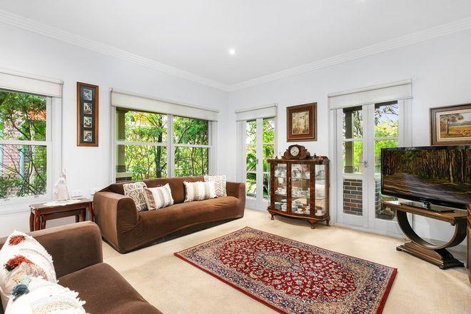 Picture of 1/25 Phillip Street, STRATHFIELD NSW 2135