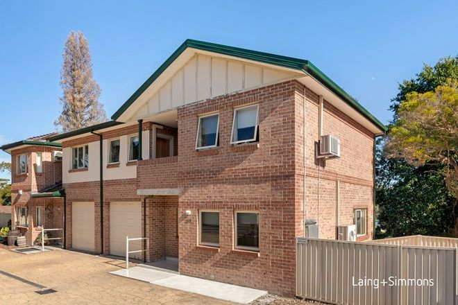Picture of 145 North Rocks Road, NORTH ROCKS NSW 2151