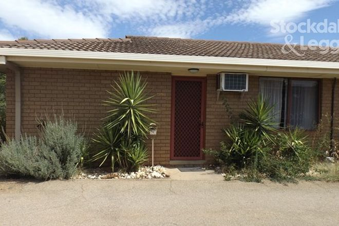 Picture of 1/5 Hay Street, COROWA NSW 2646