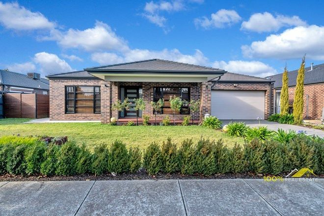 Picture of 17 BLUE LAKE DRIVE, WALLAN VIC 3756