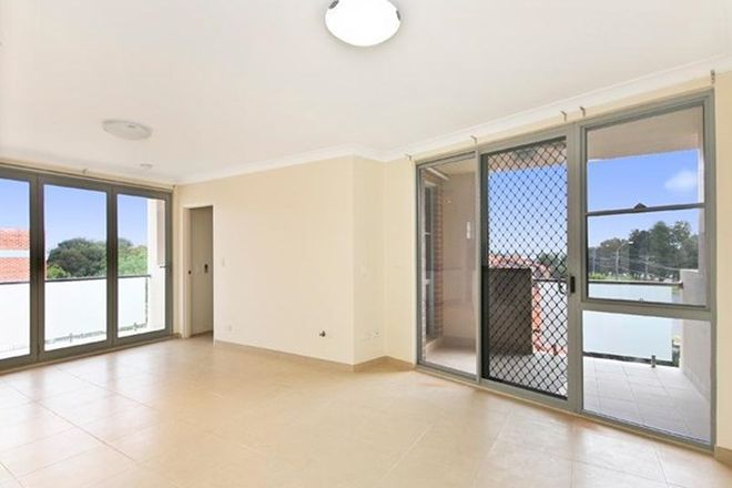 Picture of 4/155-157 Perry Street, MATRAVILLE NSW 2036