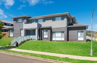 Picture of 56 Casuarina  Circuit, Kingswood NSW 2747