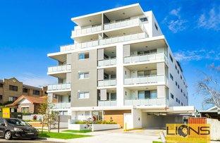 Picture of 205/1-3 Palomar, Yagoona NSW 2199