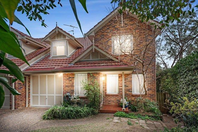 Picture of 1/135 Hull Road, WEST PENNANT HILLS NSW 2125