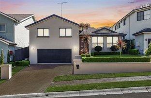 71 Knightsbridge Avenue, Glenwood NSW 2768