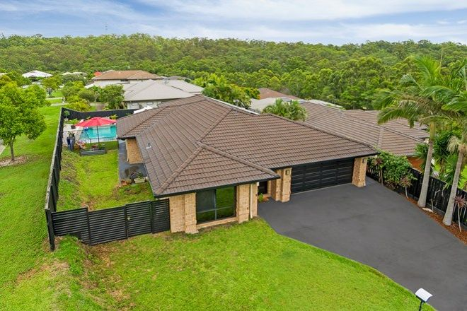 Picture of 7 Willunga Street, PACIFIC PINES QLD 4211