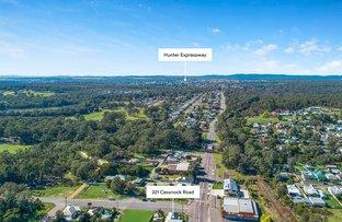 Picture of 221 Cessnock Road, Abermain NSW 2326