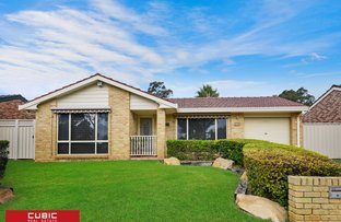 Picture of 10 Booree Court, Wattle Grove NSW 2173