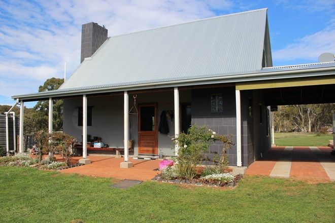 Picture of 114 McEachern Lane, ROSEWOOD NSW 2652