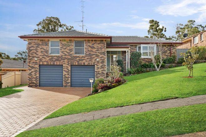 Picture of 18 Clare Close, ELEEBANA NSW 2282