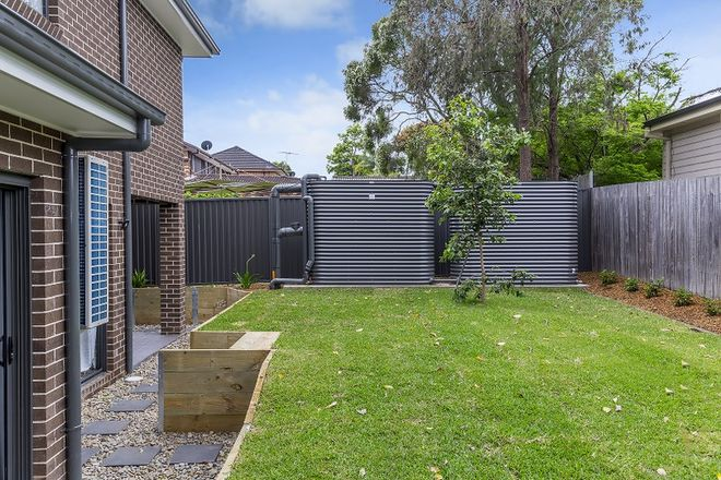 Picture of 1a David Avenue, NORTH RYDE NSW 2113