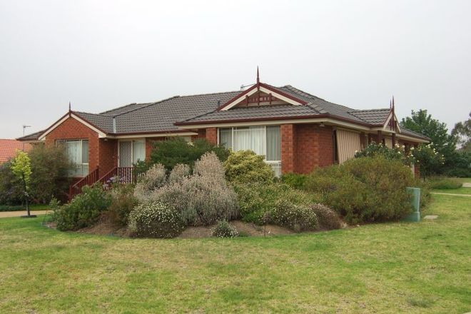 Picture of 2 Delvin Place, WAGGA WAGGA NSW 2650