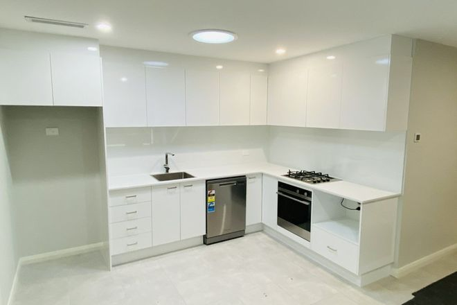 Picture of 2A Elly May Road, HAMLYN TERRACE NSW 2259