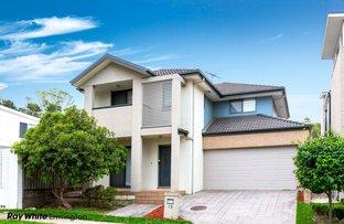Picture of 13 Waiana Street, Pemulwuy NSW 2145