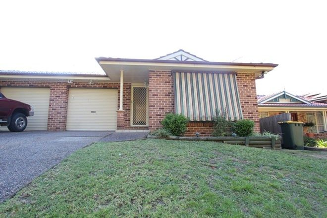 Picture of 20B Cato Way, CASULA NSW 2170