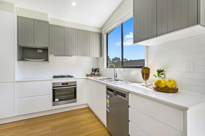 Picture of 20A Kingsman Avenue, ELDERSLIE NSW 2570