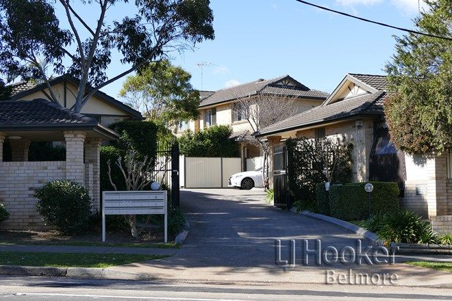 Picture of 14/68-70 Bonds Road, ROSELANDS NSW 2196