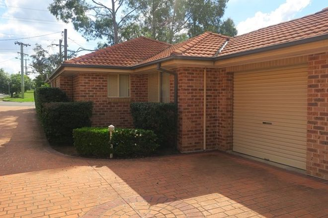 Picture of 1/10 Marsden Road, COLYTON NSW 2760