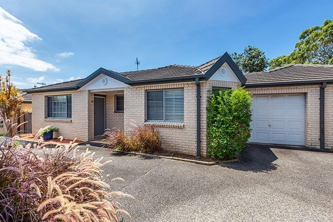 Picture of 4/159 Kings  Road, NEW LAMBTON NSW 2305