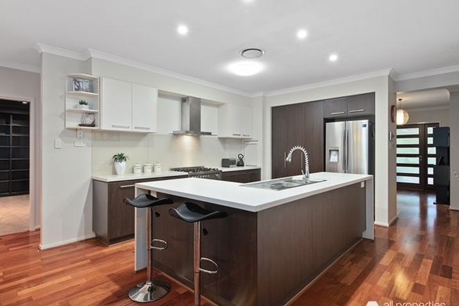 Picture of 136-138 Red Gum Road, NEW BEITH QLD 4124