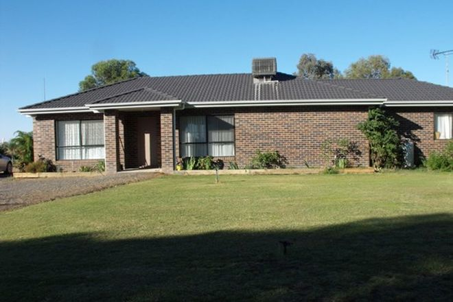 Picture of 55 Honniball Drive, TOCUMWAL NSW 2714