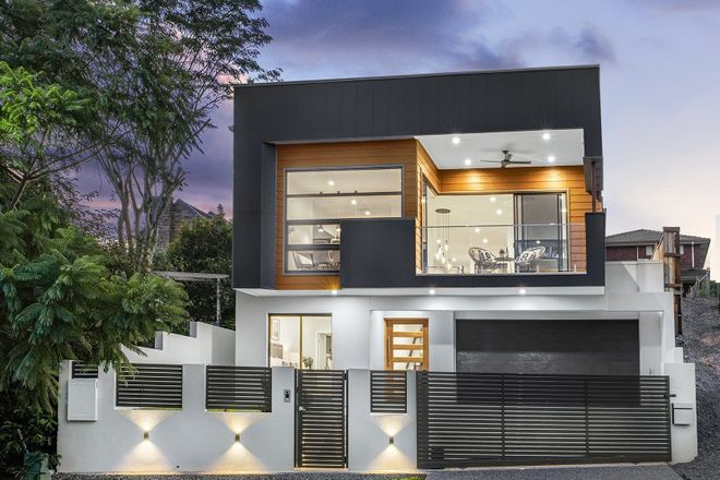 Picture of 4 Bedwell Place, MOUNT OMMANEY QLD 4074