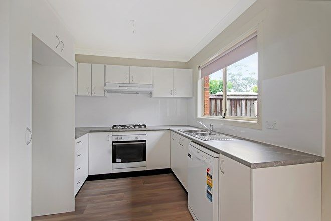 Picture of 37B Linton Lane, WEST RYDE NSW 2114
