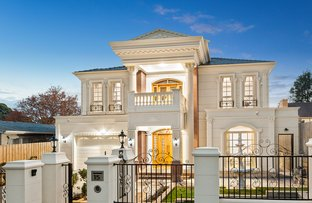 Picture of 15 Mount Pleasant Drive, Mount Waverley VIC 3149