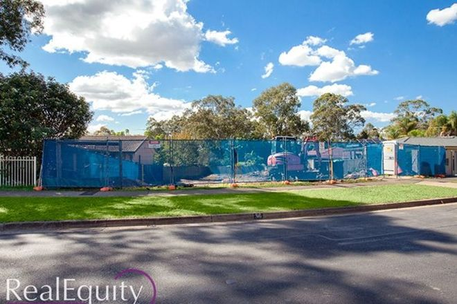 Picture of 36 Bangalow Avenue, CHIPPING NORTON NSW 2170