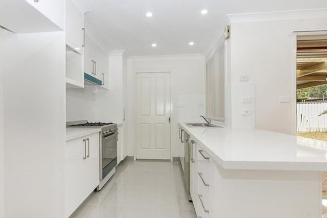 Picture of 47 Bingara  Crescent, BELLA VISTA NSW 2153