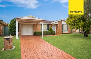 Picture of 43 Shinnick Drive, Oakhurst NSW 2761