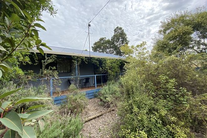 Picture of 5 Blake Street, HEYWOOD VIC 3304