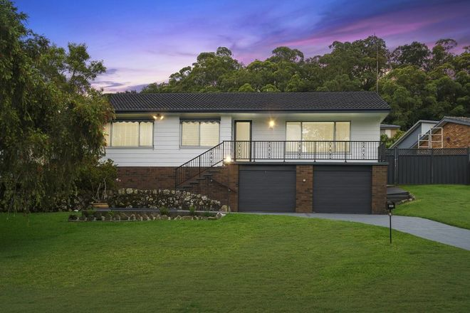 Picture of 15 Eskdale Close, NEW LAMBTON HEIGHTS NSW 2305