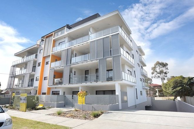 Picture of 106/70-74 O'Neill Street, GUILDFORD NSW 2161