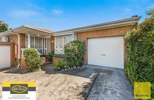 Picture of 5/80 Clow Street, Dandenong VIC 3175