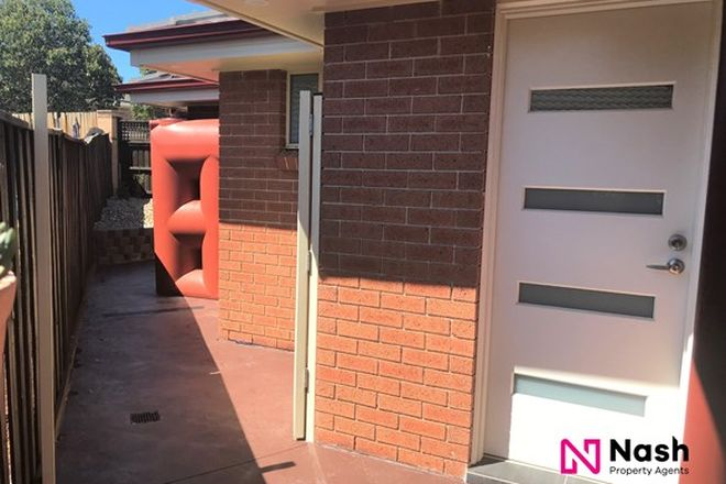 Picture of 6A Egret Way, MOUNT ANNAN NSW 2567
