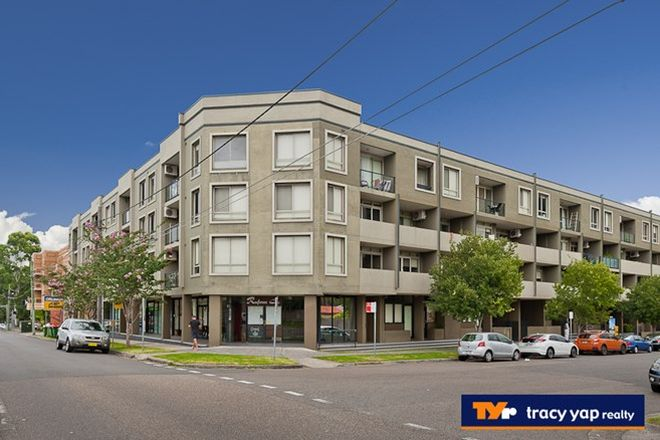 Picture of 75/20 Herbert Street, WEST RYDE NSW 2114
