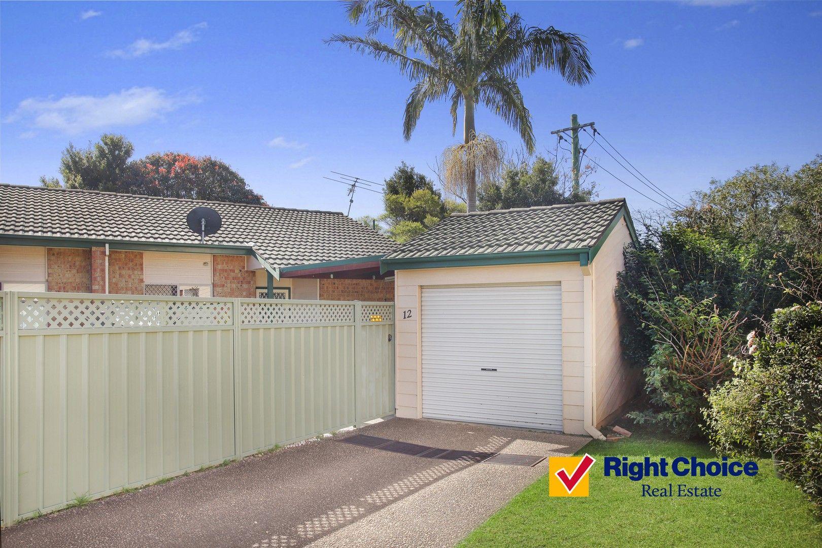 12/12 Bellbird Close, Barrack Heights NSW 2528, Image 0