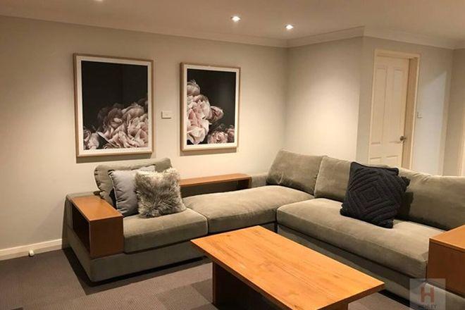 Picture of 1a/123 Gippsland Street, JINDABYNE NSW 2627