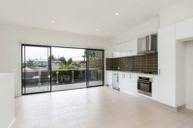 Picture of 3/2A Thistle Grove, HIGHETT VIC 3190