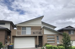 Picture of 4 James Green Close (off Burns Road), Kellyville NSW 2155